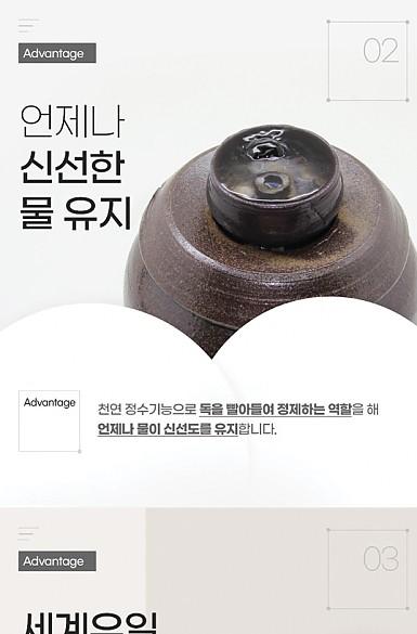 애완정수기 상세페이지제작